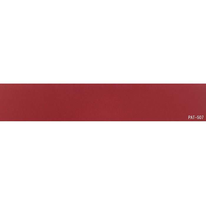 【5%OFF】PAT-507 粘着付き木口テープ 淡彩色 33mm巾 5m