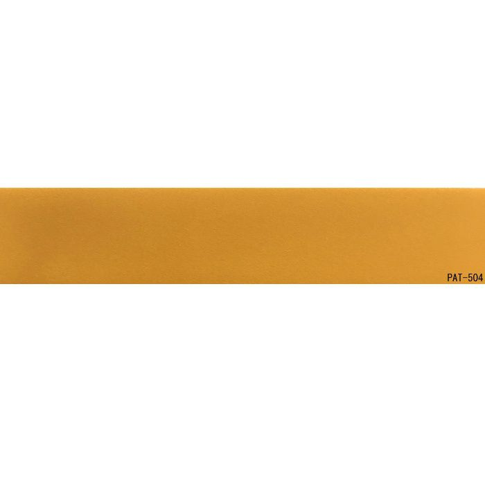 【5%OFF】PAT-504 粘着付き木口テープ 淡彩色 38mm巾 5m