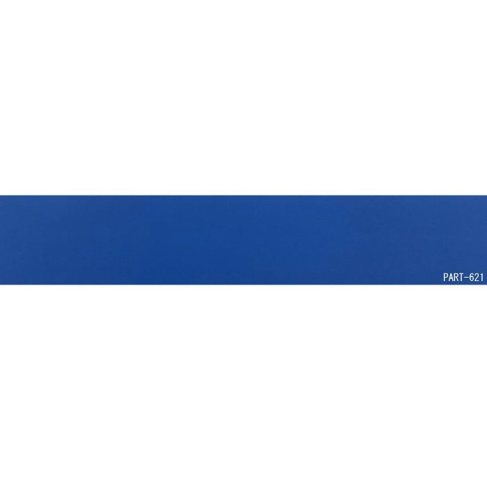 【5%OFF】PAT-621 粘着付き木口テープ 淡彩色 38mm巾 5m