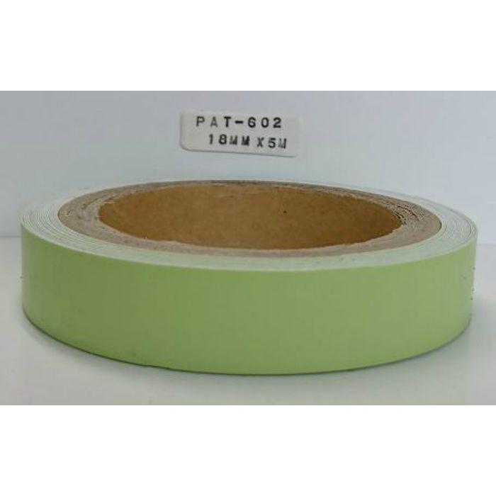 【5%OFF】PAT-602 粘着付き木口テープ 淡彩色 38mm巾 10m