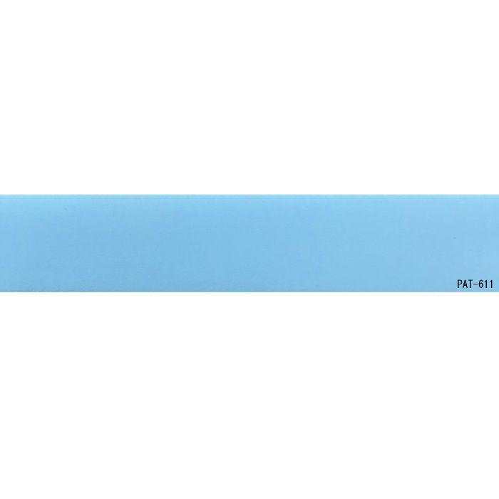 【5%OFF】PAT-611 粘着付き木口テープ 淡彩色 38mm巾 10m