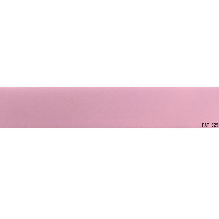 PAT-525 粘着付き木口テープ 淡彩色 42mm巾 5m