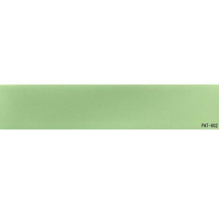 【5%OFF】PAT-602 粘着付き木口テープ 淡彩色 42mm巾 10m