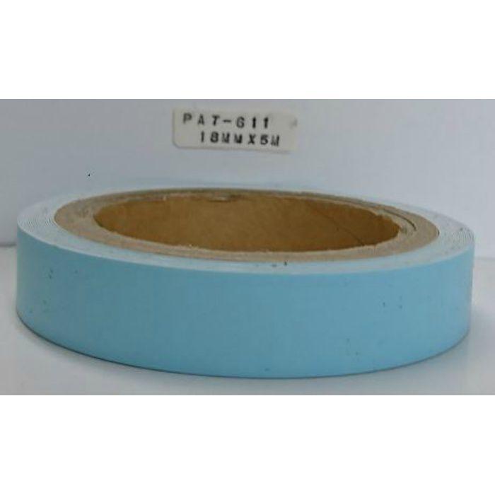 【5%OFF】PAT-611 粘着付き木口テープ 淡彩色 42mm巾 10m
