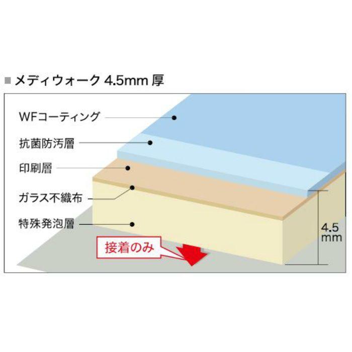 【5%OFF】PG-4486 Sフロア メディウォーク リノリウム