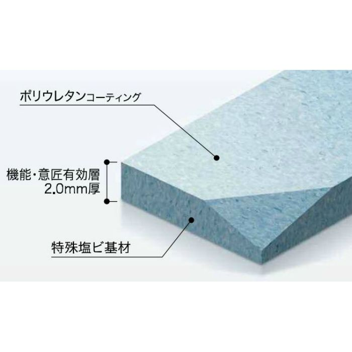 【5%OFF】PG-4553 Sフロア 単層シート オデオンPUR(プリモ) (旧品番:PG1537)