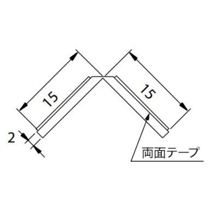 【5%OFF】KB-4749-5 Sフロア 腰壁シート コーナー材(入隅材) (旧品番:KB1495-5)