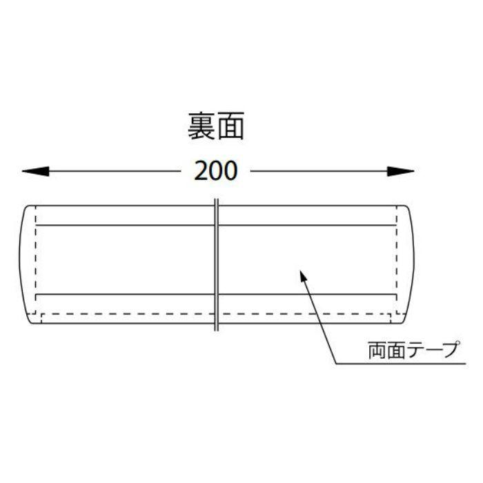 KB-4757-6 Sフロア 腰壁シート エンド材 (旧品番:KB1503-6)
