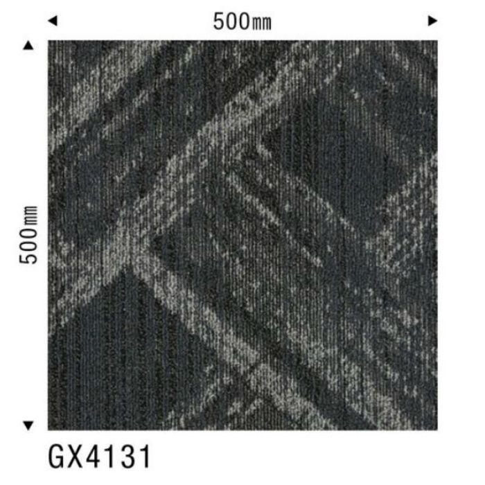 GX4131 タイルカーペット ジオスラント [GX-4100] 4枚/セット