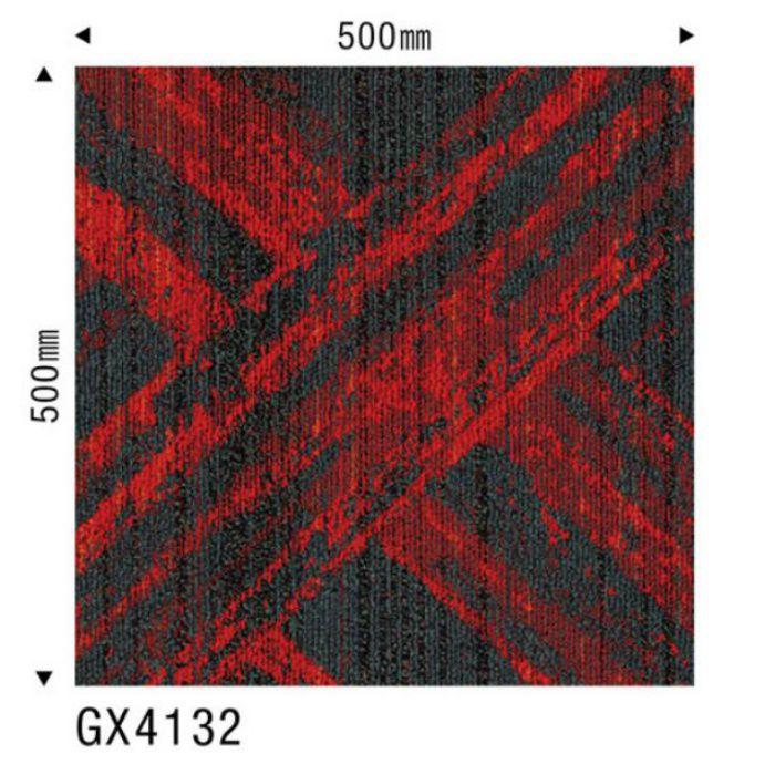 GX4132 タイルカーペット ジオスラント [GX-4100] 4枚/セット