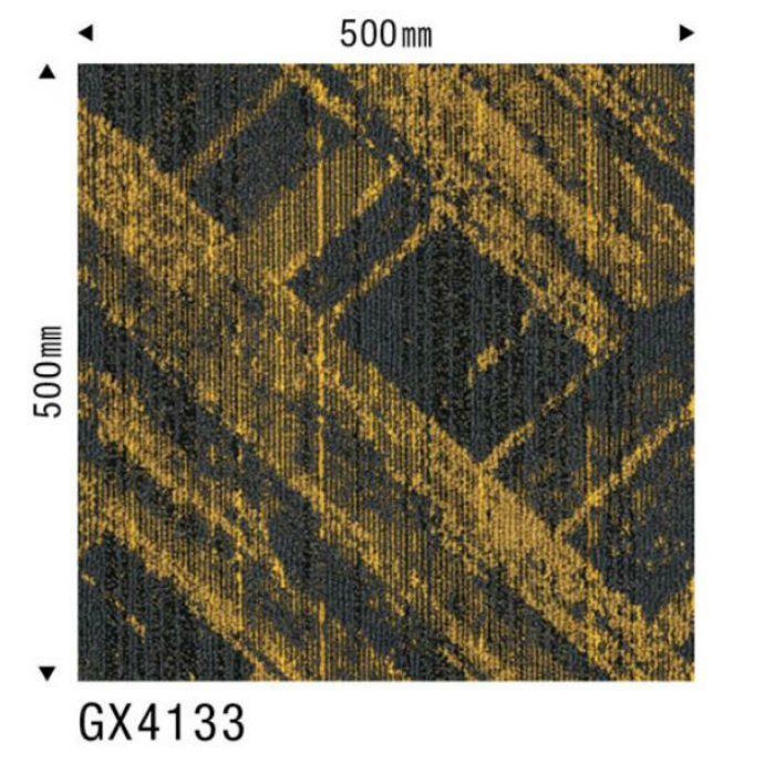 GX4133 タイルカーペット ジオスラント [GX-4100] 4枚/セット