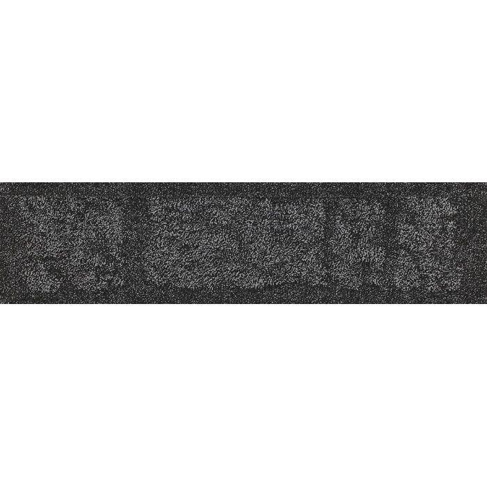 GX9252V タイルカーペット ロックガーデン [GX-9250V] 4枚/セット