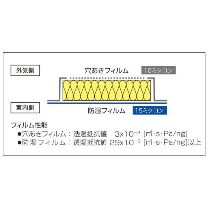 内装パラダイス 24k 100mm×430mm×1370mm (パック品) NPD100B13-24K 【地域限定】
