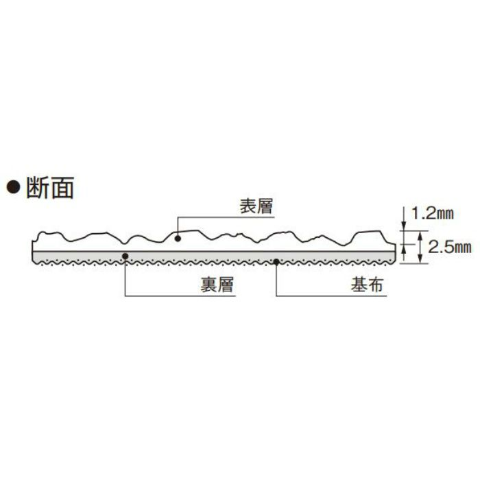 TWL-405 ロンマットME ツイルⅡ 1350mm巾