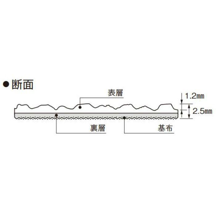 TWL-404 ロンマットME ツイルⅡ 1250mm巾