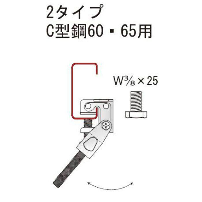 ミニコースターHC 2タイプ