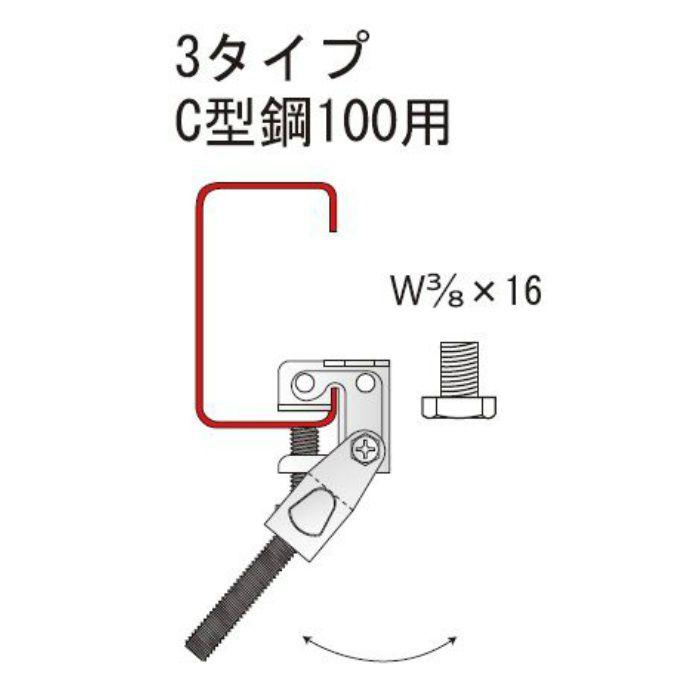 ミニコースターHC 3タイプ