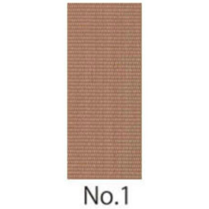 TC19010-1 ウォッシャブル畳「きよらか」 五八1帖(880×1760mm) 畳へり(No.1)