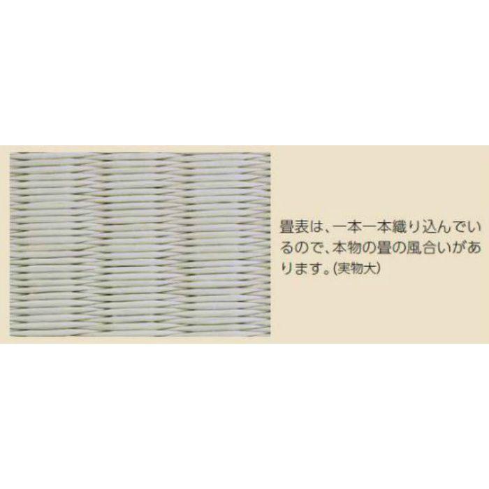 TC19011-2 ウォッシャブル畳「きよらか」 五八半帖(880×880mm) 畳へり(No.2)