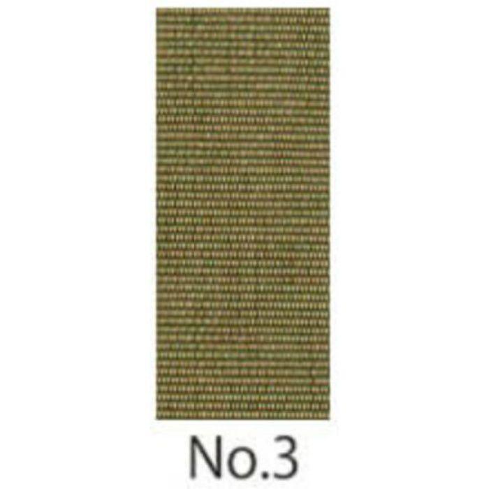 TC19011-3 ウォッシャブル畳「きよらか」 五八半帖(880×880mm) 畳へり(No.3)