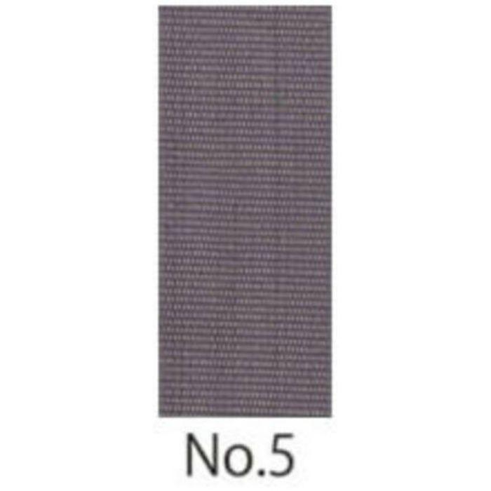 TC19051-5 ウォッシャブル畳「きよらか」 本間半帖(955×955mm) 畳へり(No.5)