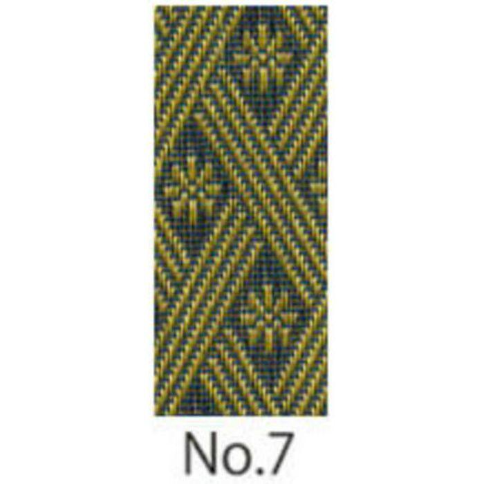 TC19011-7 ウォッシャブル畳「きよらか」 五八半帖(880×880mm) 畳へり(No.7)