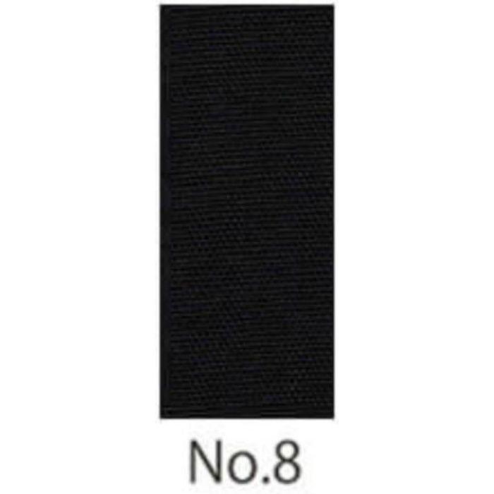 TC19011-8 ウォッシャブル畳「きよらか」 五八半帖(880×880mm) 畳へり(No.8)