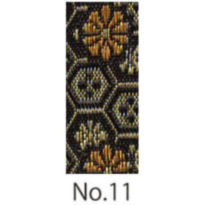 TC19010-11 ウォッシャブル畳「きよらか」 五八1帖(880×1760mm) 畳へり(No.11)