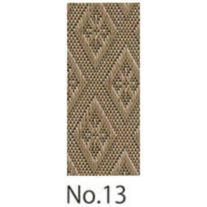 TC19051-12 ウォッシャブル畳「きよらか」 本間半帖(955×955mm) 畳へり(No.13)