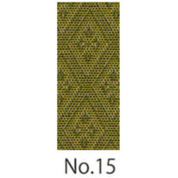 TC19051-14 ウォッシャブル畳「きよらか」 本間半帖(955×955mm) 畳へり(No.15)