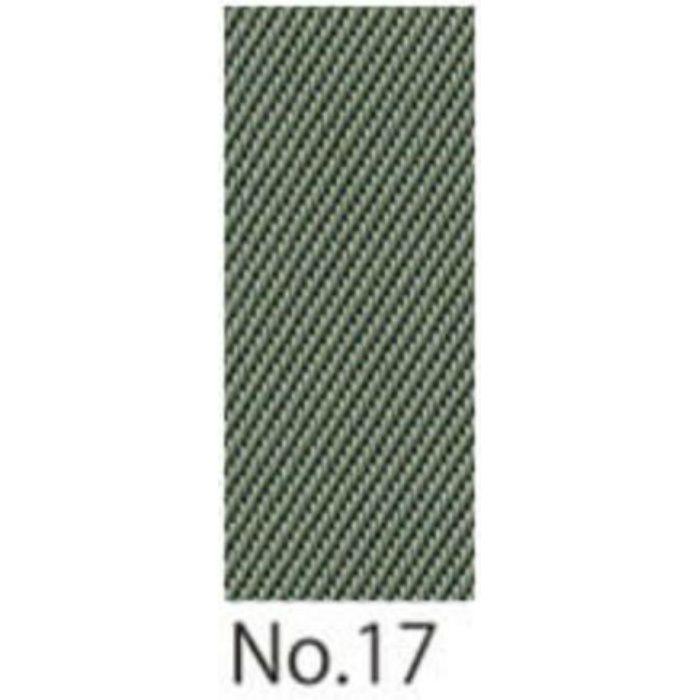 TC19050-16 ウォッシャブル畳「きよらか」 本間1帖(955×1910mm) 畳へり(No.17)