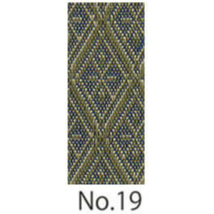 TC19050-18 ウォッシャブル畳「きよらか」 本間1帖(955×1910mm) 畳へり(No.19)