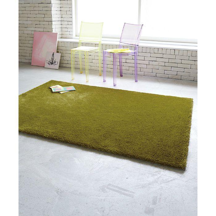 TOR3839 ラグカーペット Simple & Natural グリーン