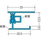 湯らっくすJOH・EOU用廻り縁 ブルー 2m