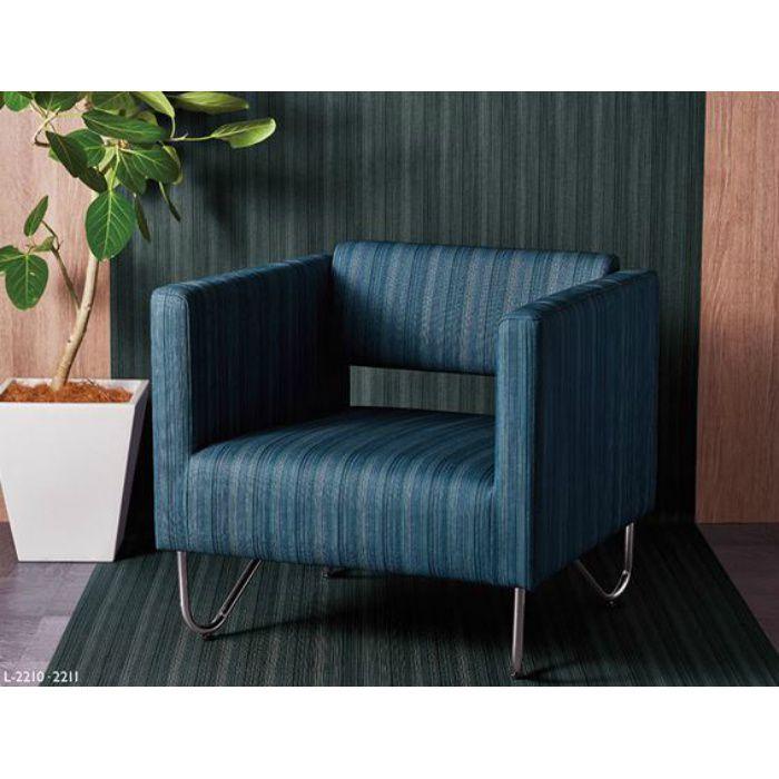 L-2211 イロノカンデ 椅子生地
