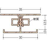 浴室天井・壁材 湯らっくす JOH・EOU用部材 ビニール 湯らっくすJOH・EOU用ジョイント 木目調 2m 40080-9