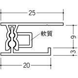 浴室天井材 湯らっくす 準不燃部材 アルミ(ベース:ビニール) 湯らっくす準不燃PAL用廻り縁 柾目調 2m 40042-3