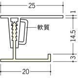 浴室天井・壁材 湯らっくす 不燃部材 アルミ(ベース:ビニール) 湯らっくす不燃廻り縁 焼付塗装 3m 40020