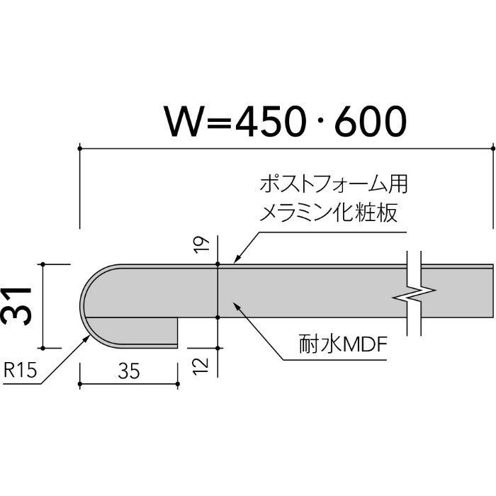 即納ポストフォームカウンター NJA6000N3D ホワイト 31mm厚 450mm×1810mm 一般・ワークトップ 丸エッジ 1枚