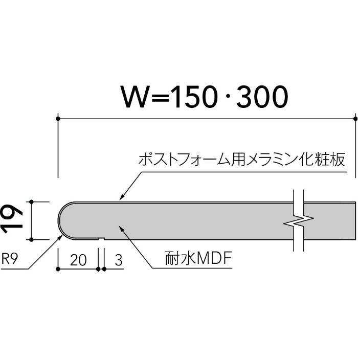 即納ポストフォームカウンター NPA6000G1D ホワイト 20mm厚 150mm×1810mm ライニングカウンター 丸エッジ 1枚