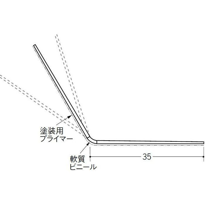 ペンキ・クロス下地材 出隅 ビニール フリーコーナー35プライマー付 ホワイト 3m  01157-2