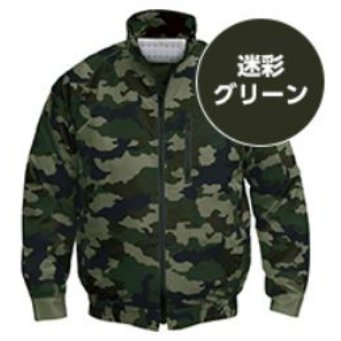 NA-102 NSPオリジナル空調服 迷彩/チタン/タチエリ仕様 補強無  服単品 迷彩グリーン M