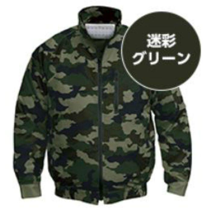 NA-102 NSPオリジナル空調服 迷彩/チタン/タチエリ仕様 補強無  服単品 迷彩グリーン 3L