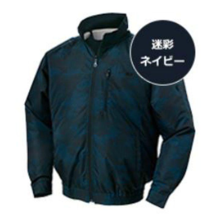 NA-102 NSPオリジナル空調服 迷彩/チタン/タチエリ仕様 補強無  服単品 迷彩ネイビー 2L