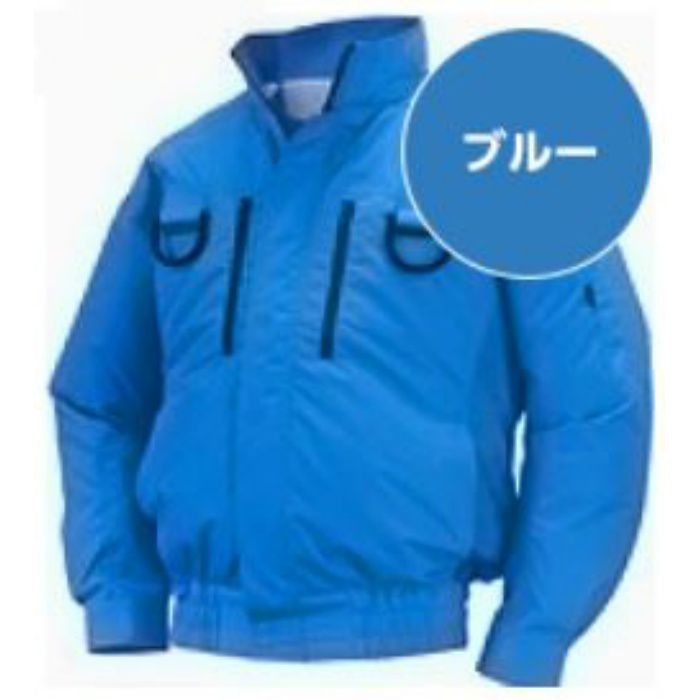 NA-113 NSPオリジナル空調服 チタン/タチエリ/フルハーネス仕様 補強有 服単品 ブルー M