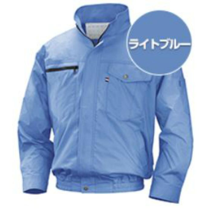 NA-201 NSPオリジナル空調服 綿/タチエリ仕様 補強無 服単品 ライトブルー 3L