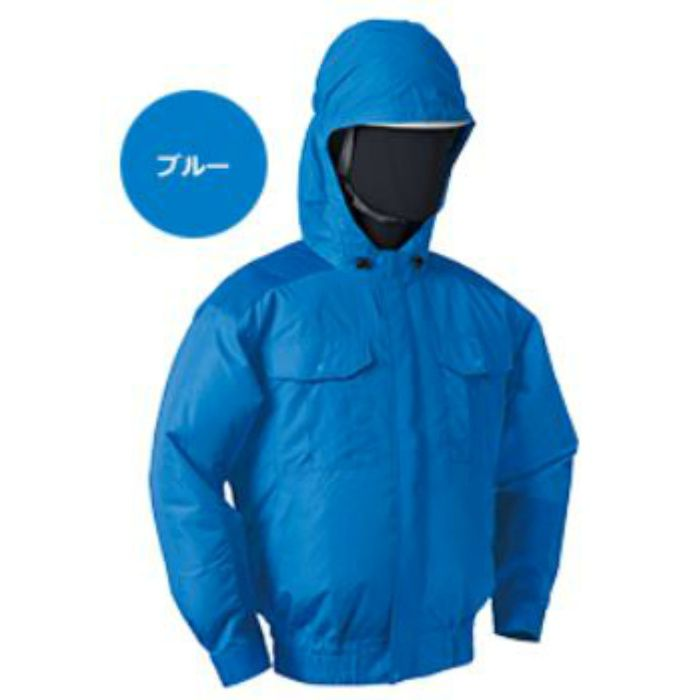 NB-101 NSPオリジナル空調服 チタン/フード仕様 補強有 服単品 ブルー 2L