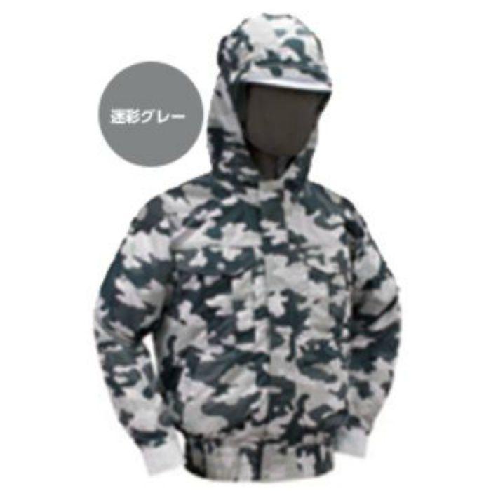 NB-102 NSPオリジナル空調服 迷彩/チタン/フード仕様 補強無 服単品 迷彩グレー 2L