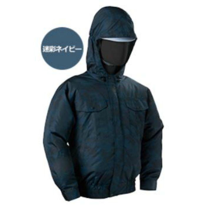 NB-102 NSPオリジナル空調服 迷彩/チタン/フード仕様 補強無 服単品 迷彩ネイビー L