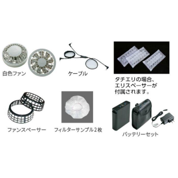 ND-111A NSPオリジナル空調服 チタン/タチエリ/半袖仕様 補強有 通常バッテリーセット シルバー M